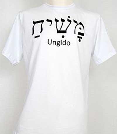 modelos de camisetas gospel
